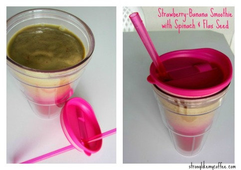 Strawberry Banana Smoothie with Spinach (stronglikemycoffee.com)