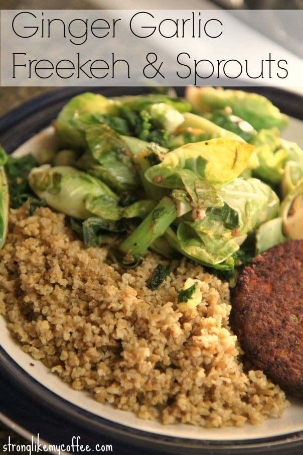 Ginger Garlic Freekeh and Sprouts Recipe Stronglikemycoffee.com